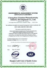 ISO14001-2015-新-中文