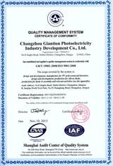 ISO9001-2015-新-英文